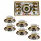 Сервиз за чай/кафе Версаче на супер цена от Neostyle.bg