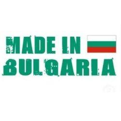 Сувенири от България от Neostyle.bg