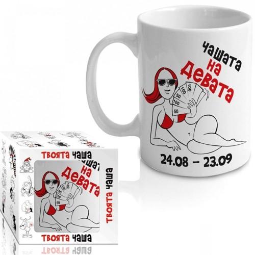 Чашата на Девата на супер цена от Neostyle.bg