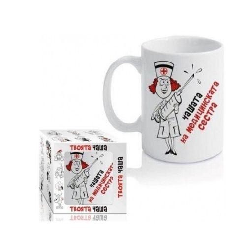 Чашата на медицинската сестра на супер цена от Neostyle.bg