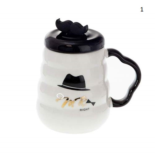 Чаша за чай за Него/Нея на супер цена от Neostyle.bg