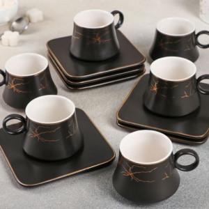 Сервиз за кафе с метални лъжички