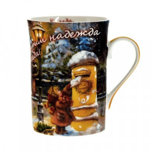 Коледни чаша Коледа е Надежда