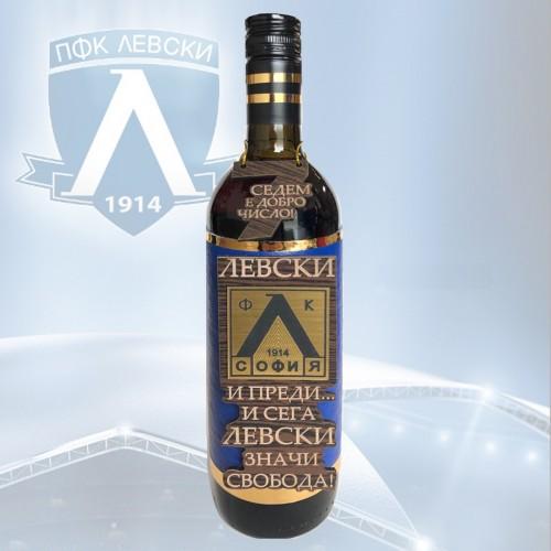 Декорирана бутилка вино ЛЕВСКИ на супер цена от Neostyle.bg