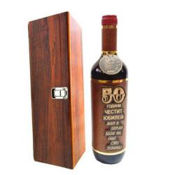 Комплект кутия за вино+вино честит 50 годишен юбилей