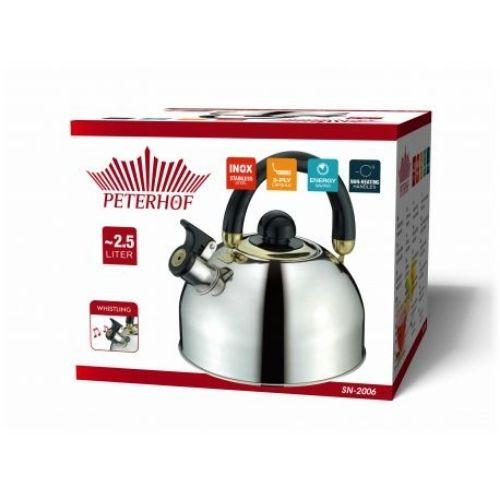 Чайник на супер цена от Neostyle.bg
