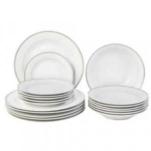 Сервиз за хранене 19 части - сребро