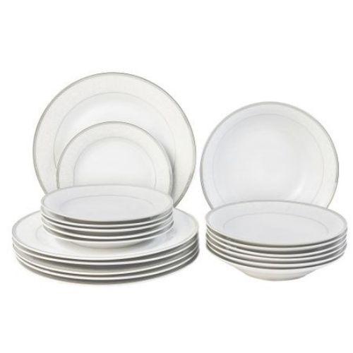 Сервиз за хранене 19 части - сребро на супер цена от Neostyle.bg