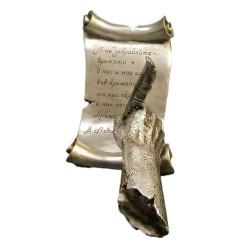 """Арт статуетка """"папирус"""""""