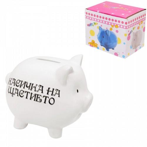 Касичка прасенце на супер цена от Neostyle.bg