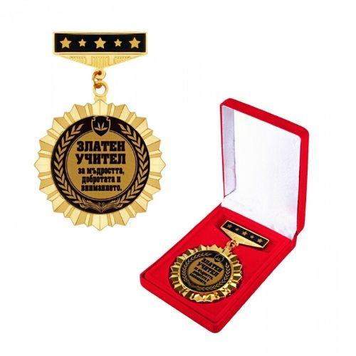 Орден златен учител