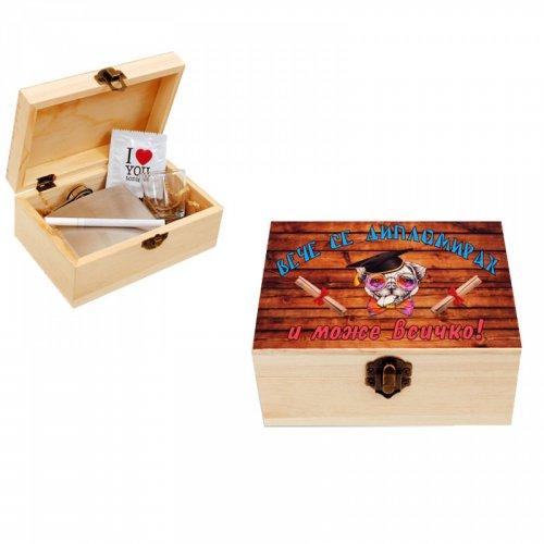 Подаръчен комплект в кутия Вече се Дипломирах на супер цена от Neostyle.bg