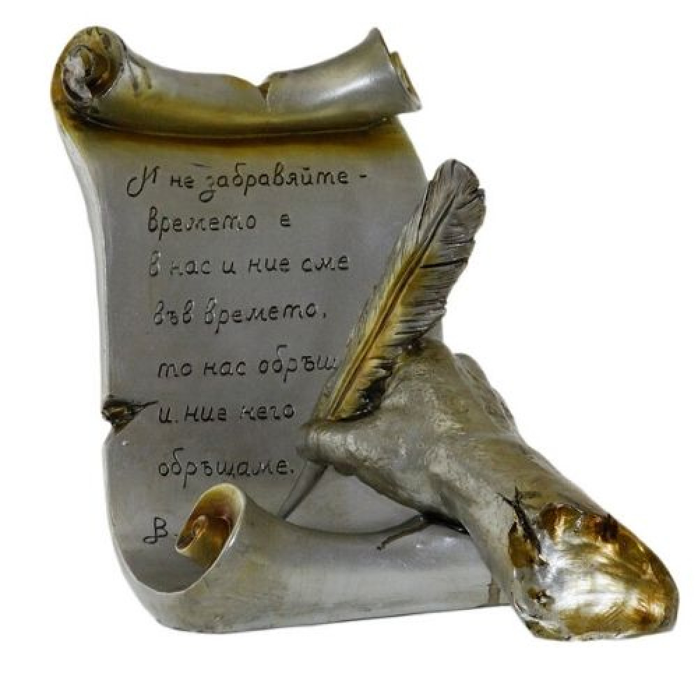 art-statuetka-papirus-tsena